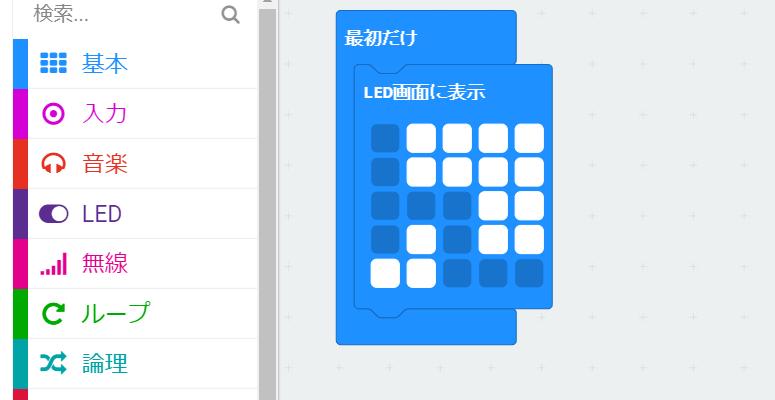 「LED表示ブロック」を使ってステージを作成する