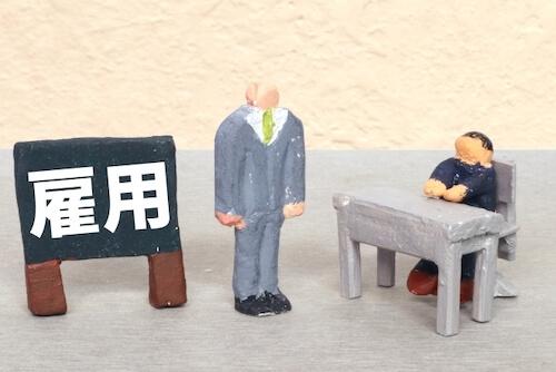 雇用の画像